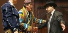 Еврейская община Бухары и Самарканда на современном этапе