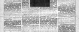 ДОКТОР PRIYEV ISAAK MICHAYLOVICH